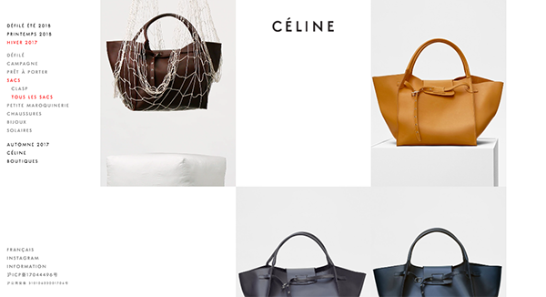 celine-site-branding
